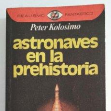 Libros de segunda mano: ASTRONAVES EN LA PREHISTORIA. PETER KOLOSIMO. REALISMO FANTÁSTICO.. Lote 195250333