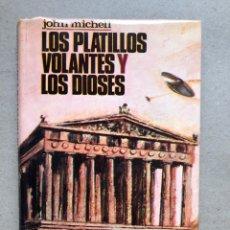 Libros de segunda mano: LOS PLATILLOS VOLANTES Y LOS DIOSES. JOHN MICHELL. EDITORIAL POMAIRE 1968.. Lote 148128925