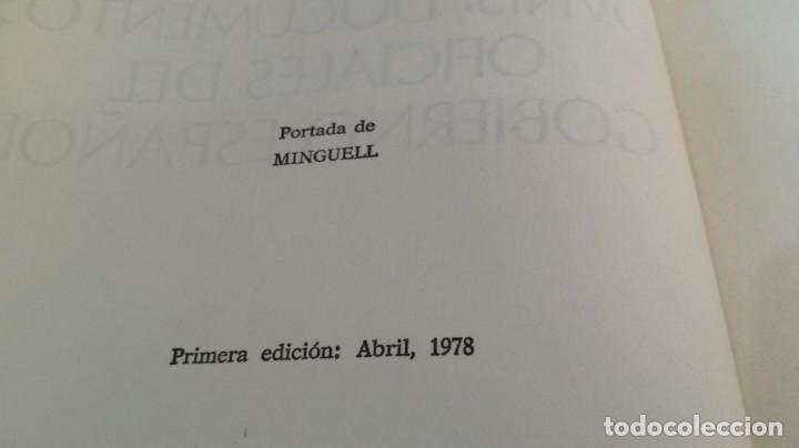 Libros de segunda mano: OVNIS-JJ BENITEZDOCUMENTOS OFICIALES DEL GOBIERNO ESPAÑOL - Foto 8 - 140629982