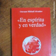 Libros de segunda mano: OMRASM MIKHAEL AIVSNHOV, EN ESPÍRITU Y EN VERDAD . Lote 151450010