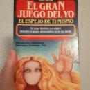 Libros de segunda mano: EL GRAN JUEGO DEL YO. EL ESPEJO DE TI MISMO (SIMON DURVILLE. EDICIONES MARTINEZ ROCA). Lote 152169674