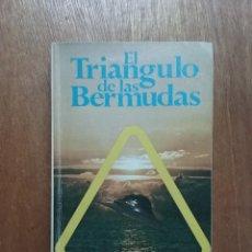 Libros de segunda mano: EL TRIANGULO DE LAS BERMUDAS, CHARLES BERLITZ, EDITORIAL POMAIRE, 1976. Lote 152822826