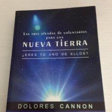 Libros de segunda mano: LAS TRES OLEADAS DE VOLUNTARIOS PARA UNA NUEVA TIERRA, DOLORES CANNON. Lote 163792866