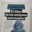 Libros de segunda mano: EL LIBRO DE LOS ANTIGUOS ASTRONAUTAS. JACQUES BERGIER Y GEORGES H. GALLET.. Lote 164961886