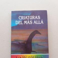 Libri di seconda mano: CRIATURAS DEL MAS ALLA JANET BORD CRIPTOZOOLOGIA FORTEANA. Lote 169766724