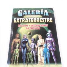 Libros de segunda mano: GALERIA EXTRATERRESTRE CARLOS GUZMAN OVNIS UFOLOGIA. Lote 189158080