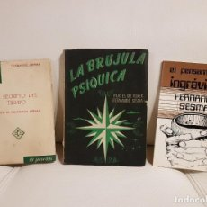 Libros de segunda mano: LOTE DE 3 MÍTICOS LIBROS DE FERNANDO SESMA SOBRE PSICOLOGÍA ASTRAL, MENTALÍSMO, PENSAMIENTO. Lote 178630655