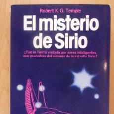 Libros de segunda mano: EL MISTERIO DE SIRIO / ROBERT K.G. TEMPLE / MARTINEZ ROCA. 1982. Lote 182874451