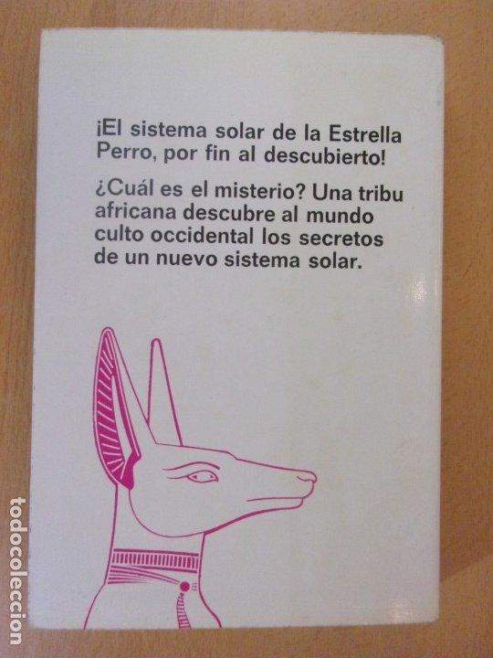 Libros de segunda mano: EL MISTERIO DE SIRIO / ROBERT K.G. TEMPLE / MARTINEZ ROCA. 1982 - Foto 2 - 182874451
