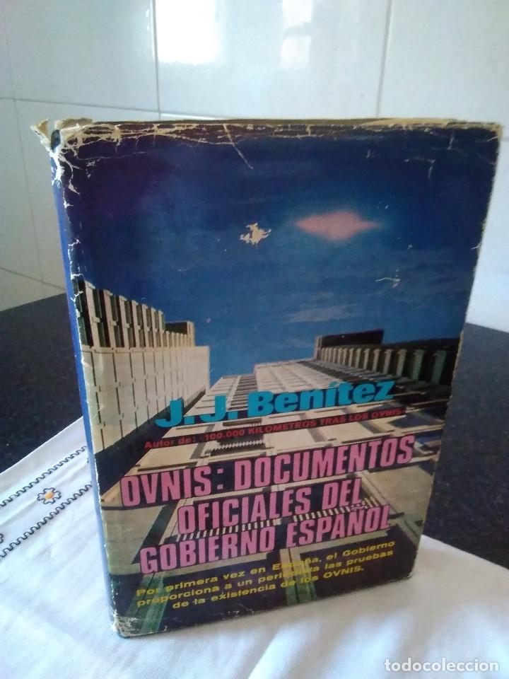 32-OVNIS, DOCUMENTOS OFICIALES DEL GOBIERNO ESPAÑOL, J.J. BENITEZ, 1978 (Libros de Segunda Mano - Parapsicología y Esoterismo - Ufología)