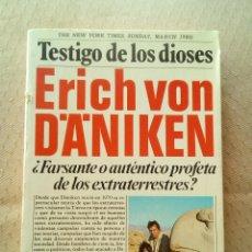 Libros de segunda mano: DANIKEN-TESTIGO DEL PASADO.. Lote 22502612