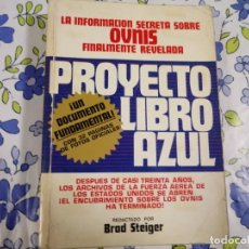 Libros de segunda mano: LIBRO DE PROYECTO LIBRO AZUL DE BRAD STEIGER. Lote 191058648