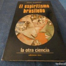 Libros de segunda mano: LIBRO -500 GR EL ESPIRITISMO BRASILEÑO MARTINEZ ROCA . Lote 191921587