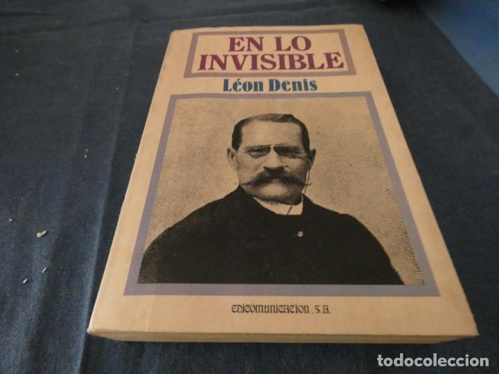 LIBRO -DE 500 GRAMOS EN LO INVISIBLE EDICOMUNICACION 1987 (Libros de Segunda Mano - Parapsicología y Esoterismo - Ufología)