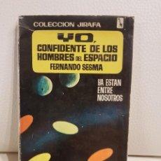 Libros de segunda mano: YO, CONFIDENTE DE LOS HOMBRES DEL ESPACIO - FERNANDO SESMA - UMMO - OVNIS - EXTRATERRESTRES. Lote 194519366