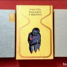 Libros de segunda mano: JACQUES VALLÉE - 1ª EDICIÓN - LOS HUMANOIDES - PASAPORTE A MAGONIA - FENÓMENOS INSÓLITOS DEL ESPACIO. Lote 195392521