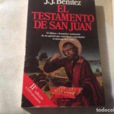 Libri di seconda mano: EL TESTAMENTO DE SAN JUAN. J.J. BENITEZ. Lote 195578285