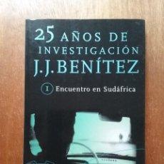 Libros de segunda mano: ENCUENTRO EN SUDAFRICA, J J BENITEZ, 25 AÑOS DE INVESTIGACION 1, PLANETA, 1999. Lote 197512466