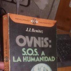Libros de segunda mano: LIBRO: OVNIS: S.O.S. A LA HUMANIDAD. Lote 205097732