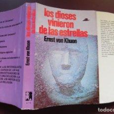 Libros de segunda mano: LOS DIOSES VINIERON DE LAS ESTRELLAS DE E. KHUON. 1978. REFUTACIÓN DE DANIKEN. OVNIS.EXTRATERRESTRES. Lote 28053438