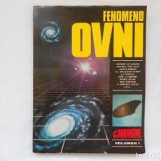Libros de segunda mano: FENÓMENO OVNI VOL. 1 CONTACTOS EXTRATERRESTRES. INAPP 1979. MUY RARA. Lote 205456901