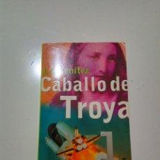 Libros de segunda mano: CABALLO DE TROYA 1, DE J. J. BENÍTEZ. Lote 207437743