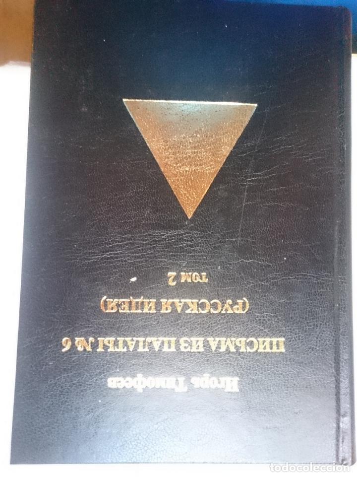 LA IDEA RUSA - PARTE 2 - SOBRE NUMEROLOGIA TOTALMENTE EN RUSO (Libros de Segunda Mano - Parapsicología y Esoterismo - Numerología y Quiromancia)
