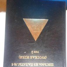 Libros de segunda mano: LA IDEA RUSA - PARTE 2 - SOBRE NUMEROLOGIA TOTALMENTE EN RUSO. Lote 207571883