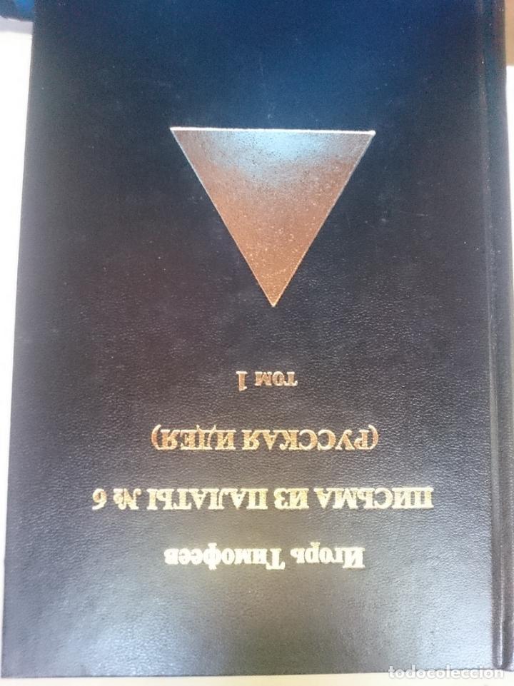 LA IDEA RUSA - PARTE 1 - SOBRE NUMEROLOGIA TOTALMENTE EN RUSO (Libros de Segunda Mano - Parapsicología y Esoterismo - Numerología y Quiromancia)