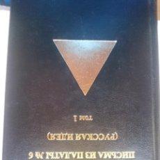 Libros de segunda mano: LA IDEA RUSA - PARTE 1 - SOBRE NUMEROLOGIA TOTALMENTE EN RUSO. Lote 207571887