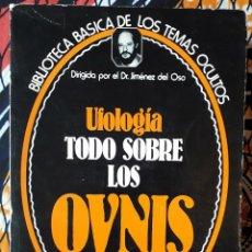 Libros de segunda mano: DR. JIMÉNEZ DEL OSO . UFOLOGÍA. TODO SOBRE LOS OVNIS. Lote 210264880