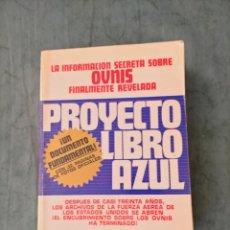Libros de segunda mano: PROYECTO LIBRO AZUL, BRAD STEIGER. Lote 210310853