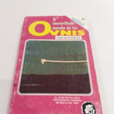 Libros de segunda mano: EL MARAVILLOSO MUNDO DE LOS OVNIS JOSE LUIS MARTINEZ UFOLOGIA EXTRATERRESTRES. Lote 99845711