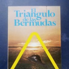 Libros de segunda mano: EL TRIÁNGULO DE LAS BERMUDAS - CHARLES BERLITZ - EDITORIAL POMAIRE1975.. Lote 211445020