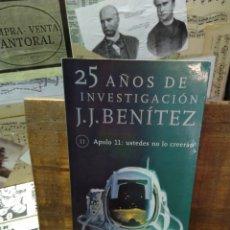 Libros de segunda mano: BENÍTEZ. APOLO 11. PLANETA. Lote 217516631