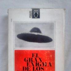 Libros de segunda mano: EL GRAN ENIGMA DE LOS PLATILLOS VOLANTES - ANTONIO RIBERA - POMAIRE / OVNIS, UFOLOGÍA. Lote 219254268