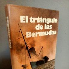 Libri di seconda mano: EL TRIANGULO DE LAS BERMUDAS, CHARLES BERLITZ, UFOLOGIA, MUNDO ACTUAL DE EDICIONES, 1975. Lote 220548408