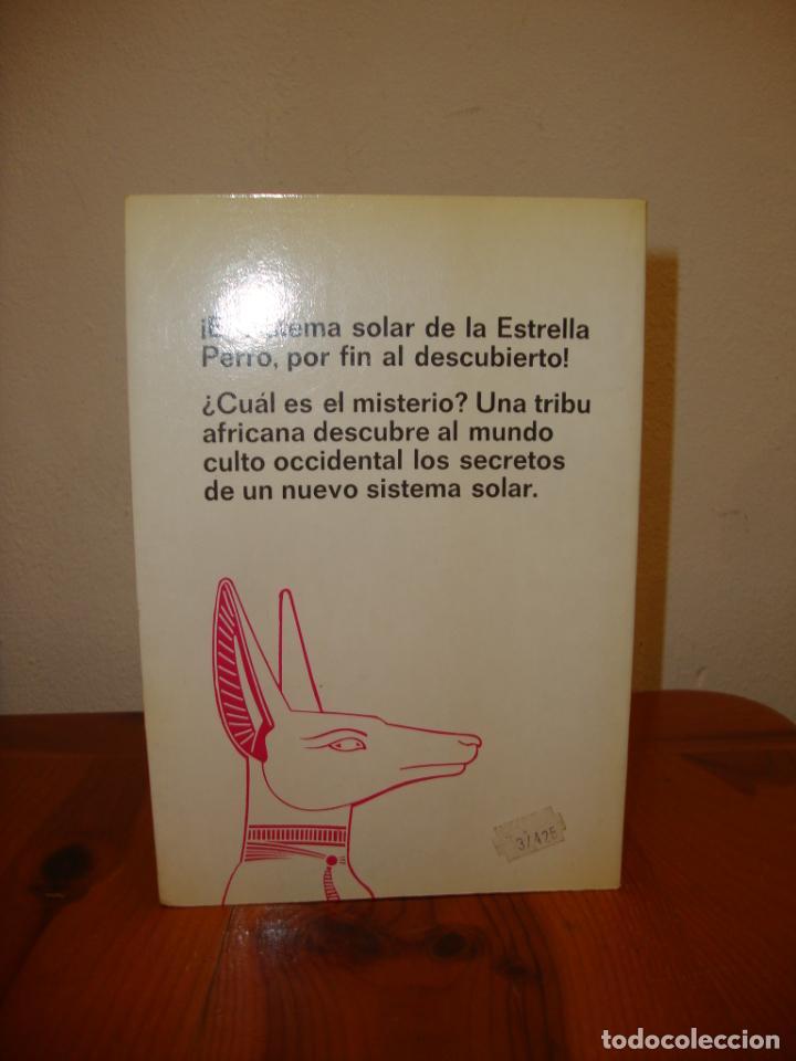 Libros de segunda mano: EL MISTERIO DE SIRIO - ROBERT K. G. TEMPLE - MARTÍNEZ ROCA, RARO - Foto 3 - 220660727