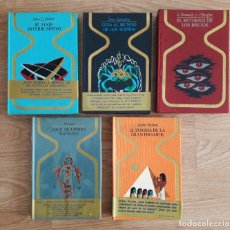 Libros de segunda mano: COLECCIÓN OTROS MUNDOS 5 TITULOS. Lote 221279700