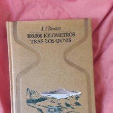 Libros de segunda mano: 100.000 KILÓMETROS TRAS LOS OVNIS, DE J.J.BENITEZ. 1A EDICIÓN. OTROS MUNDOS. PLAZA Y JANES. Lote 222086875