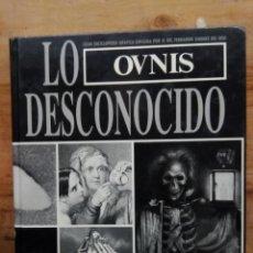 Libros de segunda mano: OVNIS LO DESCONOCIDO DR.JIMENEZ DEL OSO. Lote 224828882