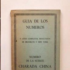 Libros de segunda mano: GUÍA DE LOS NÚMEROS: 8 AÑOS COMPLETOS (...) . NÚMERO DE LA SUERTE: CHARADA CHINA. Lote 228702255
