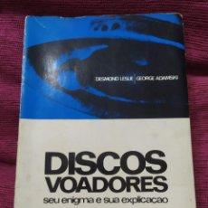 Libros de segunda mano: 1953. DISCOS VOADORES SEU ENIGMA E SUA EXPLICAÇAO. DESMOND LESLIE. GEORGE ADAMSKI.. Lote 232059120