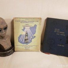 Libros de segunda mano: 2 LIBROS ÚNICOS E INENCONTRABLES SOBRE UFOLOGÍA, OVNIS Y EXTRATERRESTRES - ESPECIAL COLECCIONISTAS. Lote 254287590