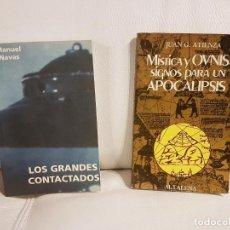 Libros de segunda mano: 2 LIBROS ÚNICOS E INENCONTRABLES SOBRE UFOLOGÍA, OVNIS Y EXTRATERRESTRES - ESPECIAL COLECCIONISTAS. Lote 254291610