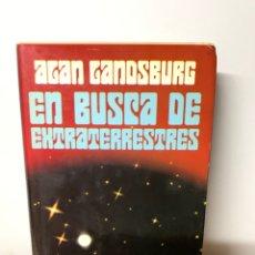 Libros de segunda mano: EN BUSCA DE EXTRATERRESTRES, ALAN LANDSBURG. Lote 254320415