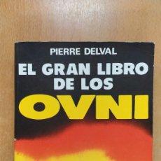 Libros de segunda mano: EL GRAN LIBRO DE LOS OVNI / PIERRE DELVAL / 1977. EDITORIAL DE VECCHI. Lote 254475365