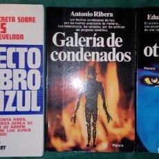 Libros de segunda mano: LOTE UFOLOGIA. Lote 254632640