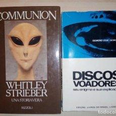 Libros de segunda mano: LOTE UFOLOGIA. Lote 254633045