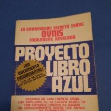 Libros de segunda mano: PROYECTO LIBRO AZUL BRAD STEIGER. Lote 262755130